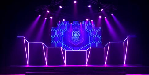 CIS – Cultural Evening